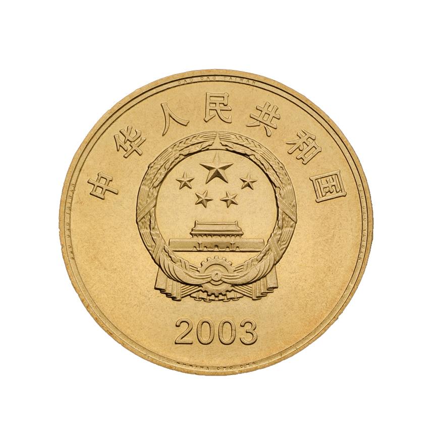 赤嵌楼纪念币_中国宝岛台湾——赤嵌楼_中国印钞造币